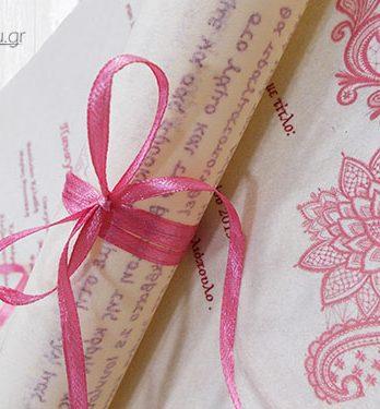 invitation_15017-1