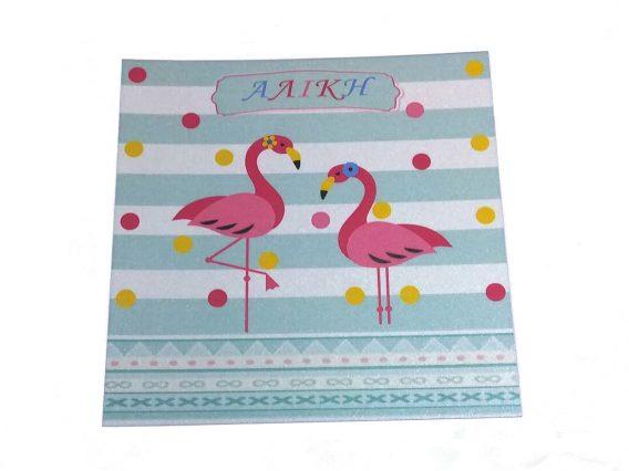 πρόσκληση βάπτισης με θέμα το flamingo