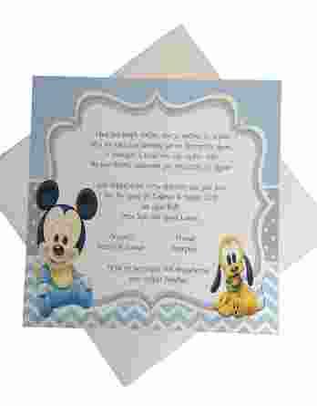 Πρόσκληση Mickey Mouse 19032