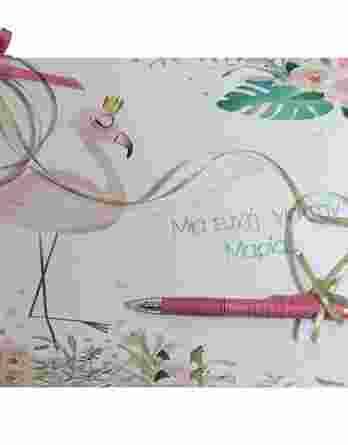 Βιβλίο ευχών Φλαμίνγκο (flamingo) 20041b