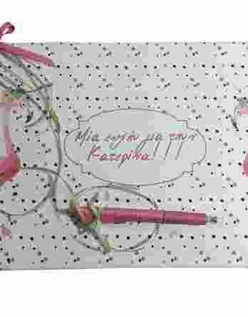 Βιβλίο ευχών Φλαμίνγκο (flamingo) 20043b