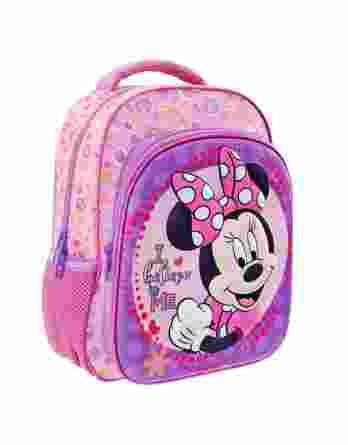 Τσάντα πλάτης Νηπιαγωγείου Minnie Διακάκης