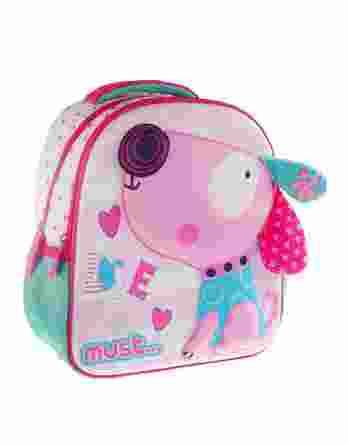 Τσάντα πλάτης Νηπιαγωγείου Must dog