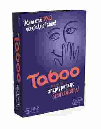 Hasbro Επιτραπέζιο Taboo A4626