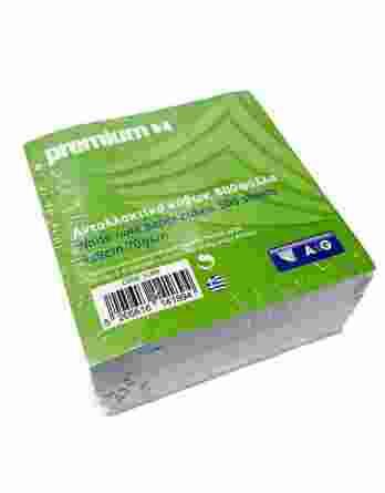 Χαρτάκια σημειώσεων Λευκά 9x9 500 φύλλα premium 14189
