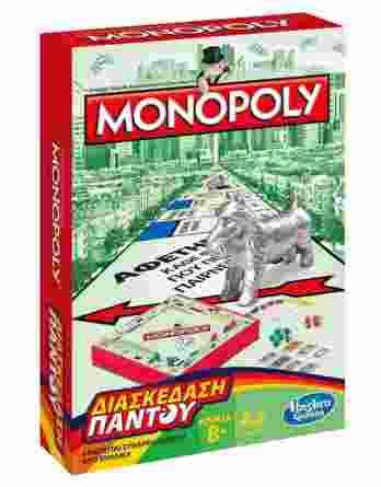 Go Monopoly B1002