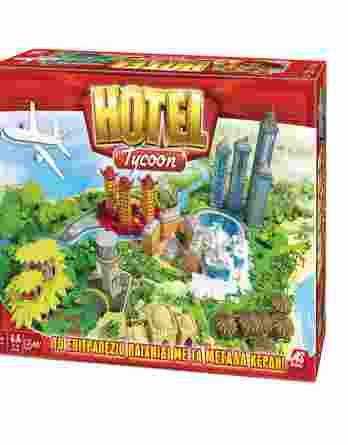 Επιτραπέζιο Hotel νέα έκδοση