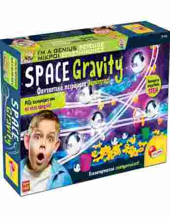 Πειράματα Βαρύτητας #77144