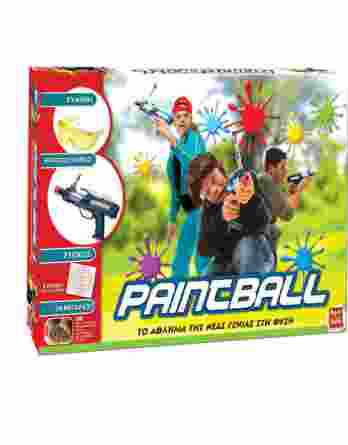 Real Fun Toys Όπλο Paintball