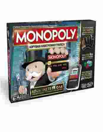 Επιτραπέζιο Monopoly: Ultimate Banking Edition